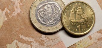 Γιατί η επιστροφή στο εθνικό μας νόμισμα αποτελεί μονόδρομο για τη σωτηρία της Ελλάδας