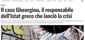 Με αφορμή τη δημοσίευση στην ιταλική εφημερίδα Il Manifesto, σχετικά με την υπόθεση Γεωργίου