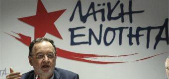 Σχόλιο για τη μήνυση του ΛΑΕ σχετικά με την τελευταία ανακεφαλαίωση των ελληνικών τραπεζών