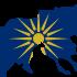 η Μακεδονία είναι ελληνική