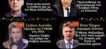Τι δεν καταλαβαίνετε ρε Έλληνες!!!