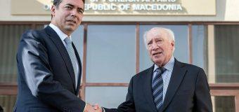 ΕΘΝΙΚΑ ΘΕΜΑΤΑ-ΕΛΛΑΔΑ: Πρόκληση από το ΥΠΕΞ της ΠΓΔΜ: «Είμαστε Μακεδόνες, μιλάμε μακεδονικά, είναι δικαίωμά μας»