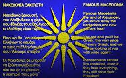 ΟΡΓΗ για τη δήλωση «καθηγήτριας» (!!!!!!!!) του Πανεπιστημίου Μακεδονίας ότι: