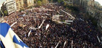 Διονύσης Νασόπουλος: Δημοψήφισμα για το Σκοπιανό θέλει το 61% των Ελλήνων